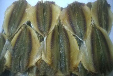 Cá chỉ vàng loại ngon